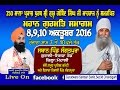 10-oct-2016*must Watch*inspirational Kirtan --sant Baba Saroop Singh Ji (chandigarh Wale) video