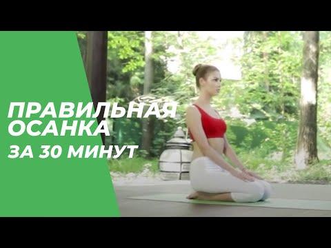 YOGA-house первый йога-центр в г. Казань. Все виды йоги