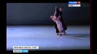 Французский балет