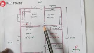 28'×45' West Face House Plan/ 2BHK மேற்கு பார்த்த வாசல் வீட்டின் வரைபடம்