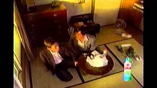 2000年ごろの無臭キンチョールのCMです。風間杜夫さん、斉藤洋介さんが...