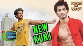 Naman Shaw To Be New KUNJ | Tashan E Ishq | ZEE TV | Breaking News