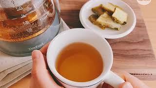 테팔차탕기 연근우엉차 끓이기
