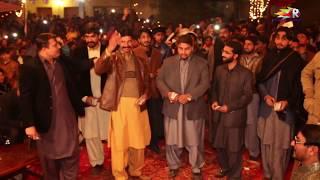 Jainday Naal Dil laya Shafaullah Khan Rokhri G11 2018