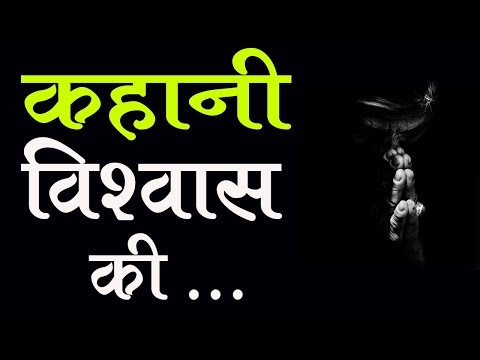 Praveen Jain Kochar Life Changing Videos || Best Motivational Quotes Inspirational Quotes In Hindi