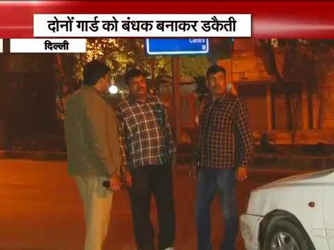 Delhi: Post office looted in Anand Vihar