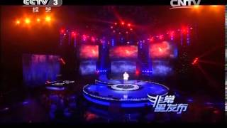 Video 20140324 非常6 1 歌曲《心碎北京》 演唱:满江 download MP3, 3GP, MP4, WEBM, AVI, FLV November 2018