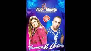 Cheba Yamina Duo Cheb Didine 2013 (Rah Alia W Ghab ) By mawla 25