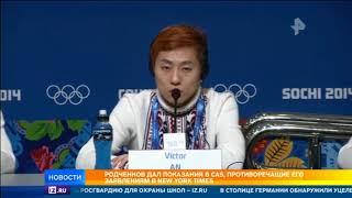 Забота о 'чистоте' российского спорта: глава МОК об олимпийском кризисе