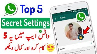 Top 5 WhatsApp Most Important Settings for All WhatsApp User's 2019