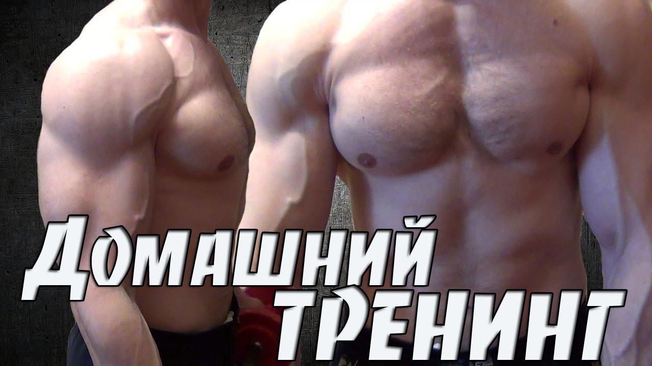 домашняя программа тренировок для похудения мужчин