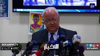 منظمة التحرير الفلسطينية .. الإدارة الأمريكية بدأت تنفيذ صفقة القرن - (21-4-2018)