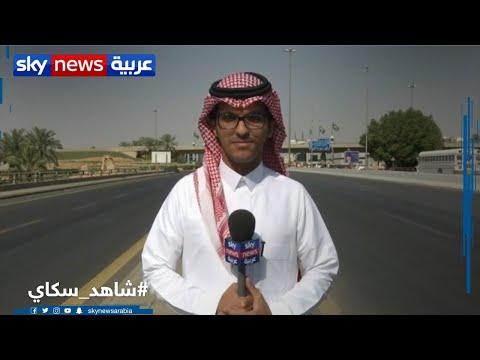 كورونا يؤثر على احتفالات عيد الفطر في السعودية  - نشر قبل 3 ساعة