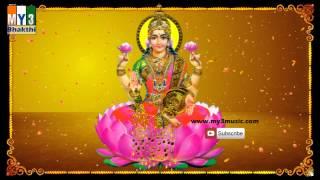 Runa Vimochana Slokam | Lakshmi Devi | Slokas | Bhakthi | NAVARATHRI SONGS |