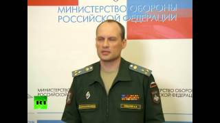 Минобороны: В день крушения Boeing 777 российская военная авиация вылеты не совершала