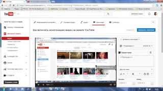 Как сделать аннотацию на подписку на ваш канал YouTube