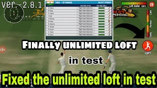 🔥UNLIMITED LOFT IN TEST IN WCC2🔥 | FULL BATTING AND BOWLING SKILS | TRICK
