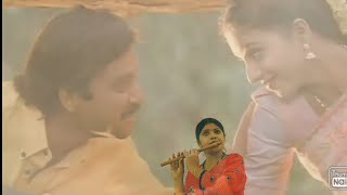Yetho Oru Paatu en kadhil ketkum song Flute cover from Unnidathil Ennai Koduthen🎼