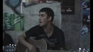 Стук - Кино (кавер - Виталий Подземный)