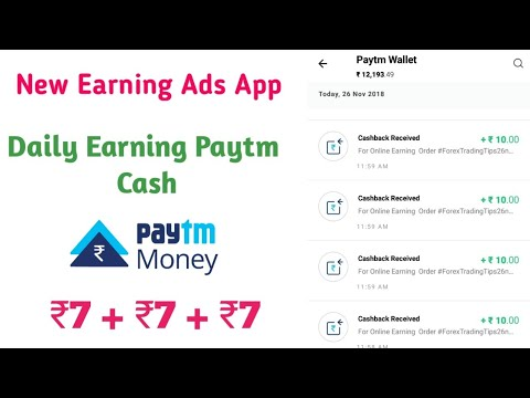 Super Earning Ads App || Live Train Status Ads App || Paytm