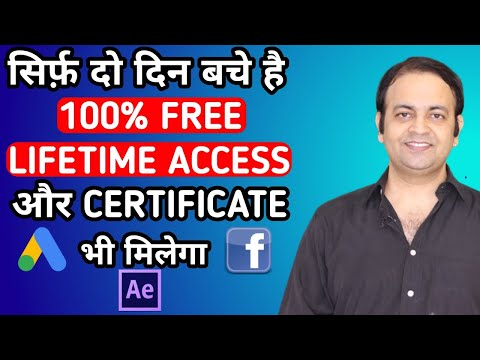 2 Days Left | Lifetime Access | Certificate | Udemy Online Free Courses Coupon Code (2020)