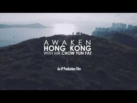 Awaken Hong Kong with Mr. Chow Yun Fat