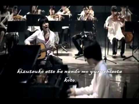 Flumpool - Akashi (証) Romaji Lyric