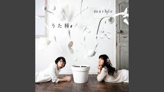 marble - 星間飛行