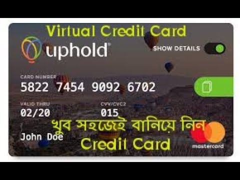 How to get a virtual Credit card easily from Bangladesh ( part 02)