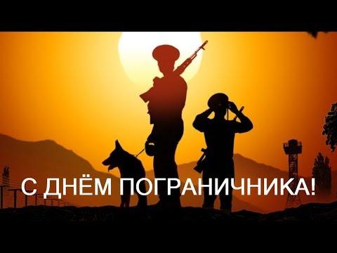 Пограничная форма и экипировка Погранец Всеукраинский