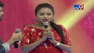 Singer Sid Sriram speech at Geetha Govindam Audio Launch - TV9