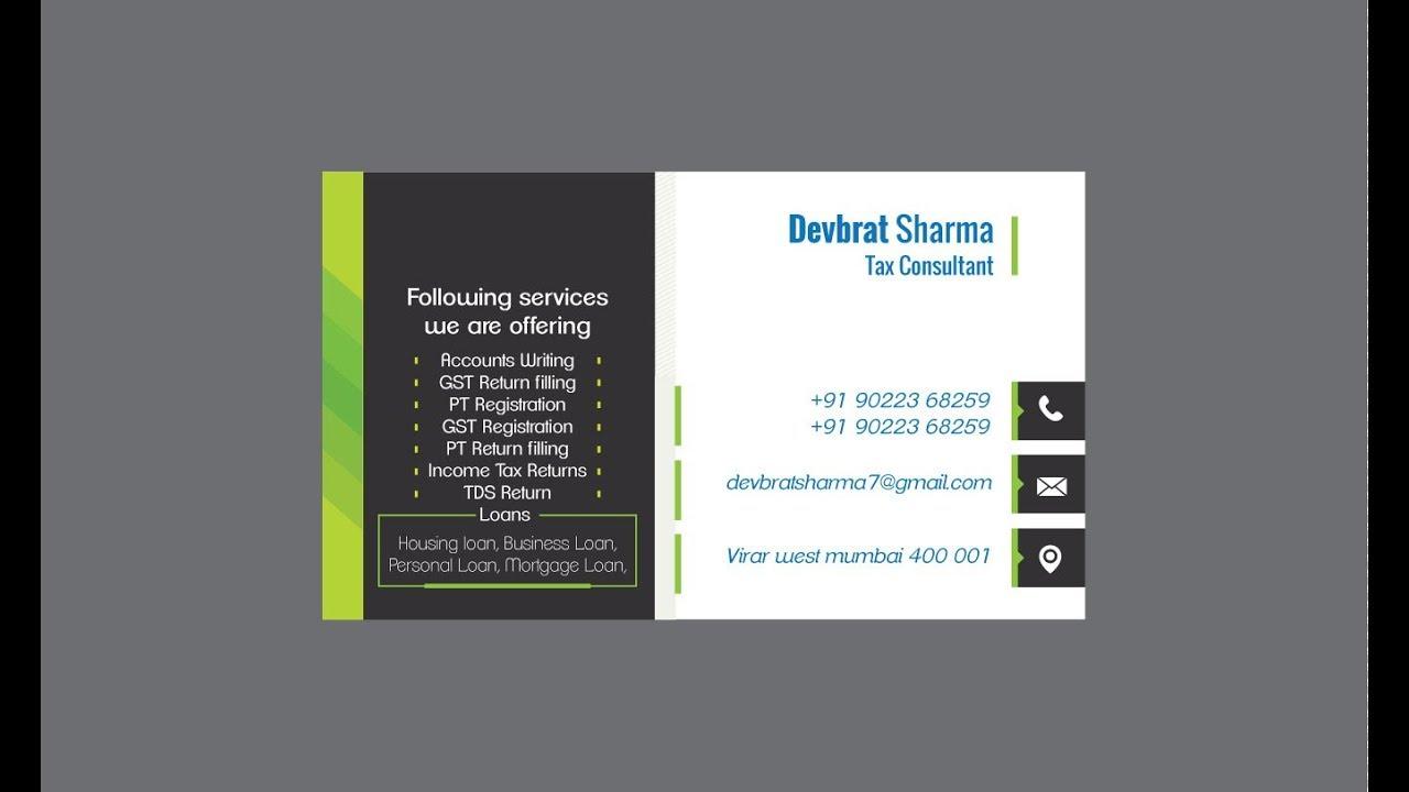 Professional business card design illustrator cc youtube professional business card design illustrator cc colourmoves
