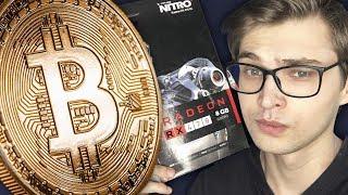 Bitcoin explained | value of Bitcoin| ಏನಿದು  ಬಿಟ್\u200bಕಾಯಿನ್ ? ಸಂಪೂರ್ಣ ವಿವರಣೆ| kannada video(ಕನ್ನಡದಲ್ಲಿ)