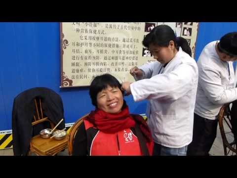 Chinese Ear Cleaning (17) Chengdu Ear Cleaning Relaxation and Stress Relief