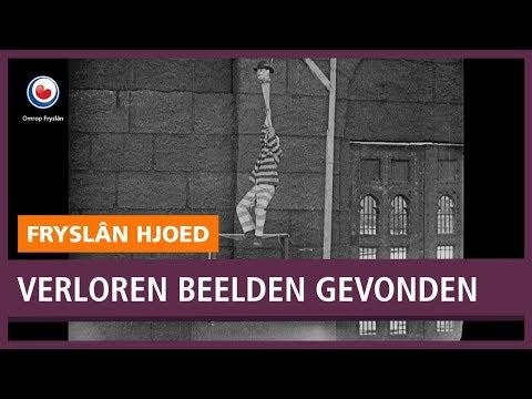 REPO:Verloren gewaande filmscène Stan Laurel in Leeuwarden