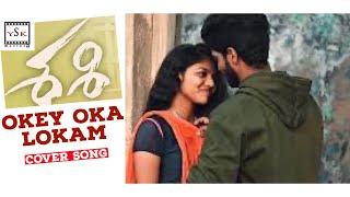 Okey Oka Lokam Nuvve   Cover Song   Sashi Songs   Aadi   Sid Sriram   yskmovies 