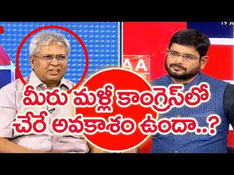 Is There Any Chance To Rejoin In Congress Party ?: Mahaa Murthy Question To Undavalli | #PrimeTime