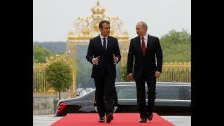 Встреча Владимира Путина с Эммануэлем Макроном