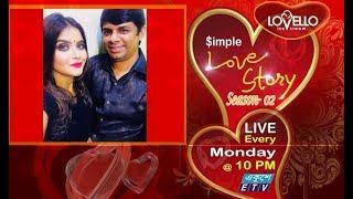 Simple Love Story || Nazmul Hassan Rasel & Nusrat Islam Bristy || 20 -08- 2018 || ETV Entertainm