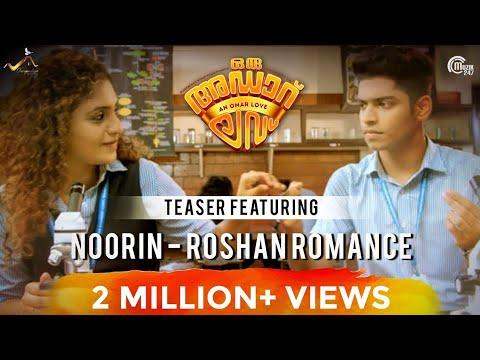 Oru Adaar Love | Official Teaser Ft Noorin - Roshan Romance | Omar Lulu | Malayalam Movie | HD