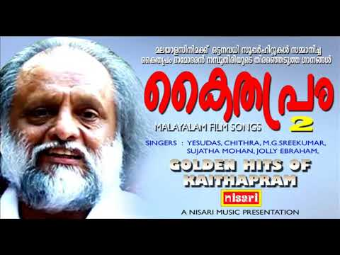 kelkkanenthu rasam pazhaya paattukal yesudas chithra m.g.sreekumar unnimenon o.n.v bichu thirumala chunakkara p.k.gopi films rajamani raveendran johnson s.p.venkitesh old is gold super hits of 90's malayalam film songs filmsongs goldenhit everlasting hits duets pandathe pattukal raveendran mashinte ormakalil yesudas chithra m.g.sreekumar s.janaki markose krishnachandran usharaj soorygayathri akasakottayile sulthan changatham ente keralam (album) lyrics : o.n.v puthiyankam murali o.n.v raveendra album       :   golden hits of kaithapram  2 singers    :  yesudas,m.g.sreekumar, jolly ebhraham,                             chithra films        :  chamayam, kouravar, ammayane sathyam,                        kakkathollayiram lyrics       :  kaitha