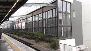 樟葉駅 13000系準急と新3000系特急