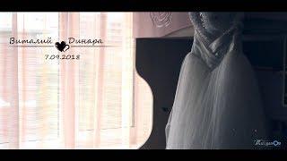 Свадебный клип.Виталик & Динара 7.09.2018