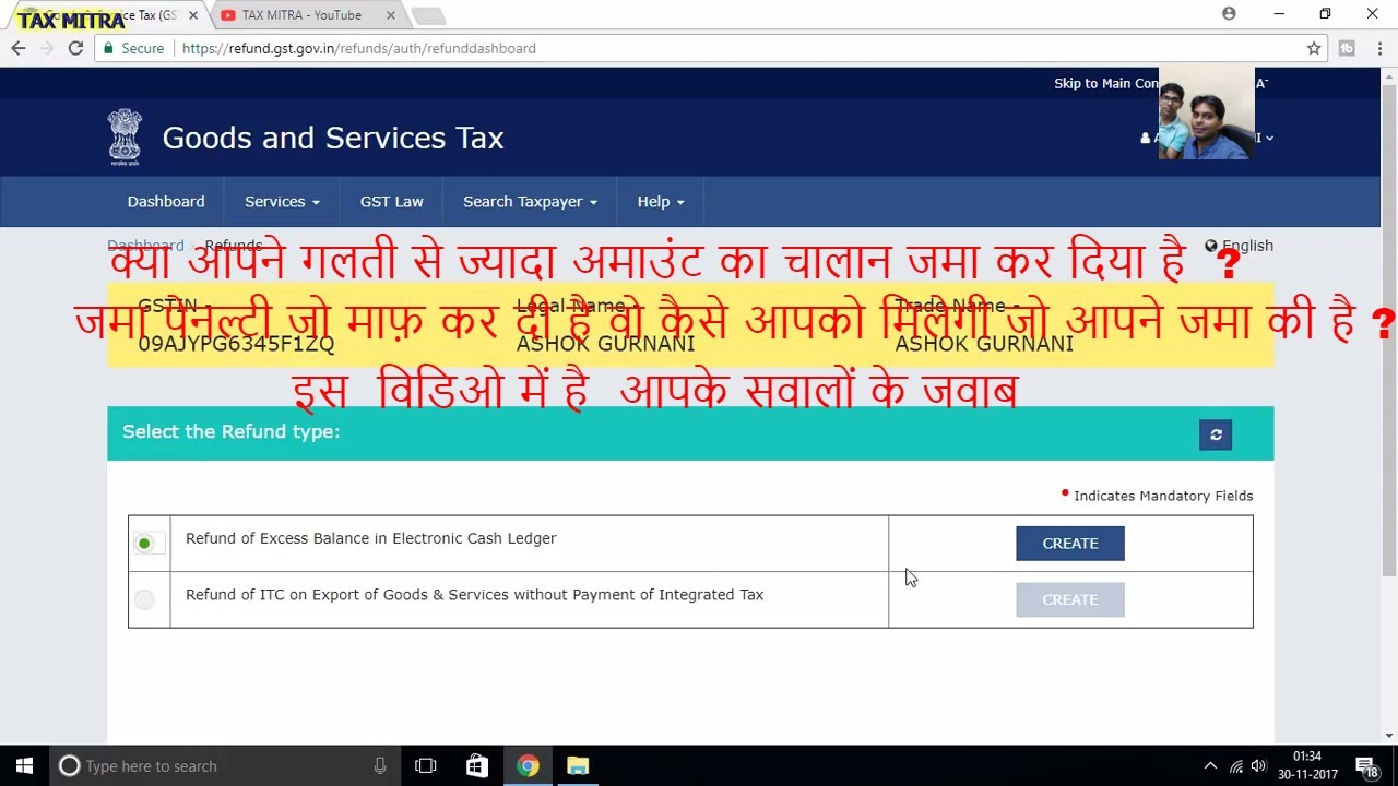 Refund of Excess Balance in Electronic Cash Ledger GST RFD-01A (complete  filing)
