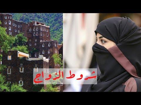 أجمل نساء السعودية من هذه القبيلة .. ماهي شروط الزواج منهم ؟