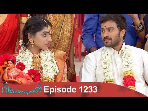 Priyamanaval Episode 1233, 04/02/19