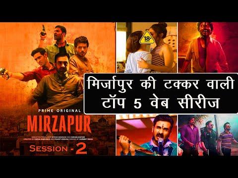 Mirzapur 2 :- Top 5 Gangster Crime Web Series On Netflix,Mx Player U0026 Amazon Prime  तबाही Part - 2