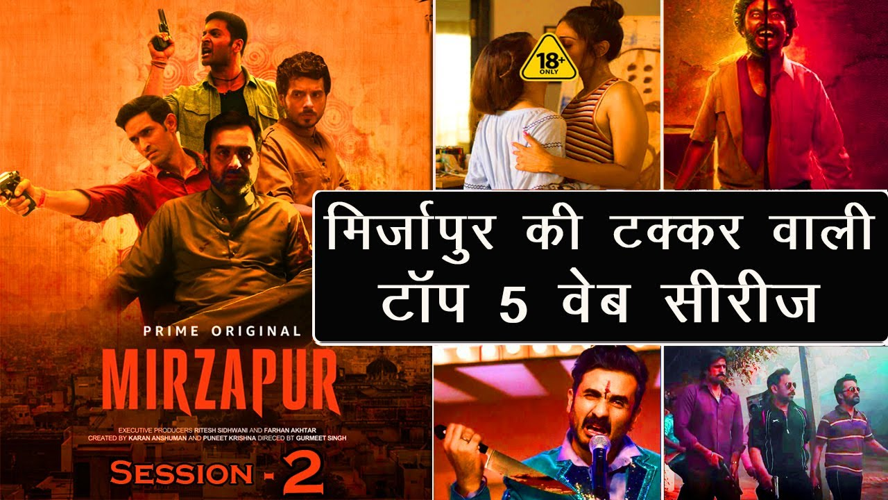 Download Mirzapur 2 :- Top 5 Gangster Crime Web Series on Netflix,Mx player & Amazon prime| तबाही Part - 2
