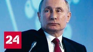 На пресс-конференцию Путина аккредитовались 1640 журналистов - Россия 24