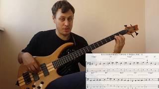 Как построить басовую партию // Walking Bass Lines (L#3)